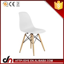Made in China hot sale christmas gift custom plastic stool,plastic moulded easy chairs,plastic resin chairs