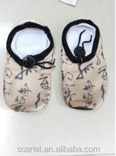 ragazzi ballet shoes