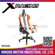 XRACING NMRS2028 Racing car seat office chair