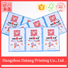 Cute clear printed information two-dimension code card ,hang tags