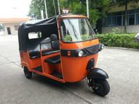 three wheeled car