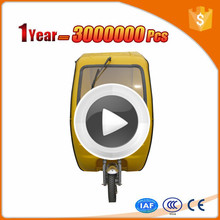 Multifunctional 856 new three wheel motorcycle for wholesales