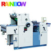 Sale single color mini offset printing machine , as hamada offset printing machine