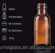100ml Braunglasflasche