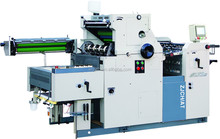 automatic 1 color hamada offset printing machine, offset press factory