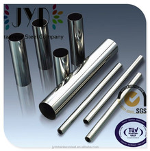 SS 304 stainless steel pipe price