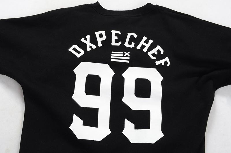 Мужская толстовка DXPECHEF 99 F3013