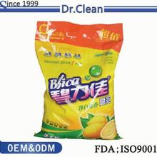 new New formula promotional food grade detergent