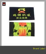 China Directly Factory custom woven labels ,ultrasonic cut edge woven labels