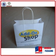 Top sale oem production factory price white kraft paper bag printing wholesale supplier