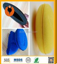 Circle Foam Sponge Pad Car Cleaning Wax/Polish Yellow