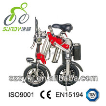 2015 Super cheap 12 inch 250w city foldable electric vehicle with torque sensor