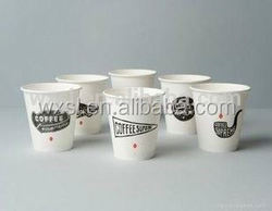 Eco-friendly colorful disposable paper cups '