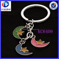 alibaba golden supplier trade assurance magnifying glass key ring promotion item best gift