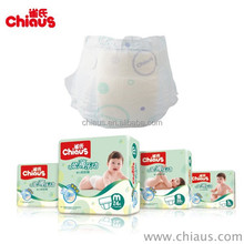 New product velcro tapes cloth like film baby diapers manufacture