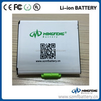 Shenzhen Factory Wholesale Cellphone Battery 3.7v for Samsung Galaxy S4 Mini Battery for Samsung