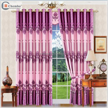 Printed Flower pattern metal bead string curtain cloth