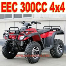 Cheap ATV for sale 300cc 4x4