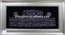 plata foto musulmán marco marcos tallados para decoración de hogar