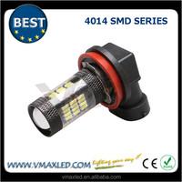 Auto parts H8/H11 4014 smd fog lamp automobile light jdm fog lights