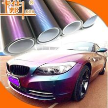car painting sticker,chameleon car wrap,decorative film