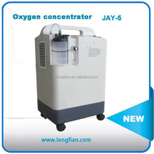 Oxygen Concentrator with LCD screen/electric oxygen concentrator