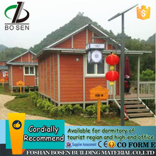 Economic portable 5 room prefabricated hotel