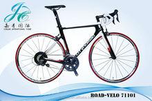 China trinx road bike bikes