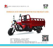 Auto-displaced Heavy Load Oil Cargo Tricycle