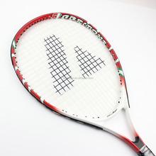 Tennis racquet with nice head tennis rackets
