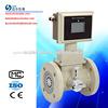 /p-detail/de-alta-calidad-de-la-turbina-de-aire-metro-de-flujo-300003059030.html