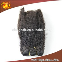 Wholesale Cheap Prices Brazilian Hair Weaving,Red Virgin Brazilian Hair Weaving