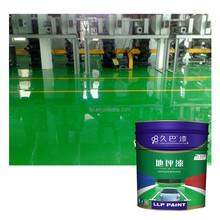 JBQ-N5050 Epoxy Floor Paint For Factory