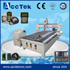 AKM1325 lowest price china wood door engraving cnc router