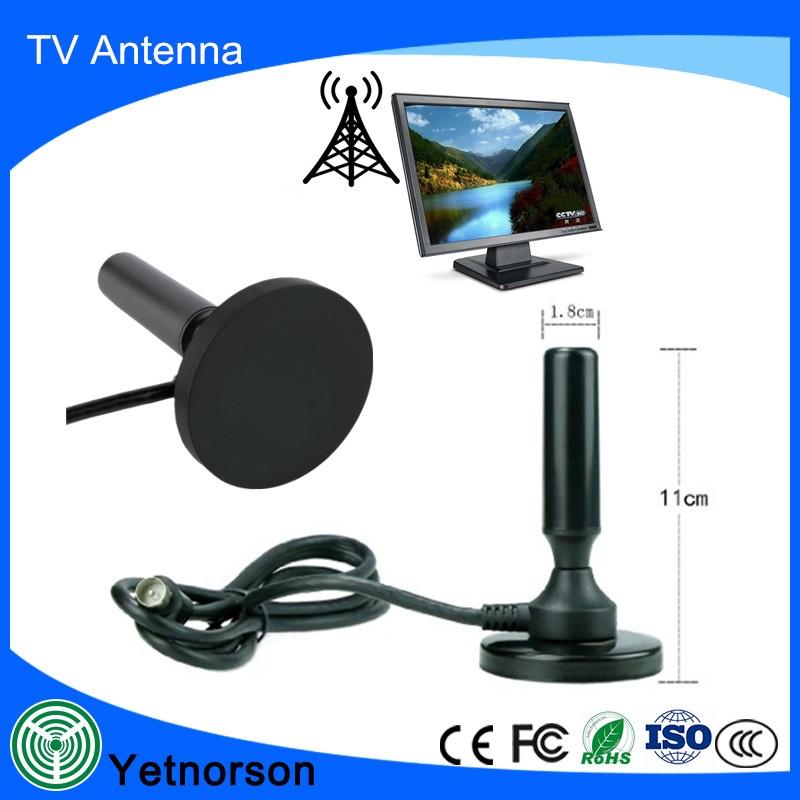 Антенны для эфирного телевидения стоимость  Skyvnua