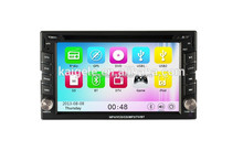 HuiFei KGL-7610 Universal Car Dvd Double Din Gps For Car 6.2 Inch High Resolution 800*480