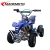 X'mas Selling Chain Drive Transmission 2 Stroke Petrol Engine ATV Automatic Clutch ATV (AT0493)