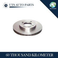 Hot seal 4351214080 for TOYOTA LOTUS Celica brake disc rotor