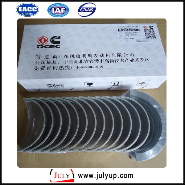 main bearing  3944163 3944158 3944153.jpg