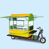 Street Fashion Mobile Fast Food Mini Electric Tricycle Three Wheel Tricycle Car