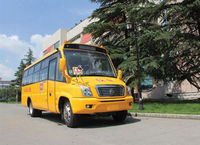 new school bus for sale with low price