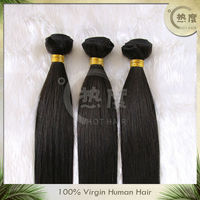 Discount!!! 2012 Grade AAAA unprocessed 100% cheap virgin cambodian hair expression weave straight hair wholesale