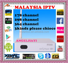 cheap price malaysia media player box 178 channel astro channel malaysia iptv box