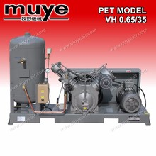 ver.15.6.16 High Pressure Air Compressor/PET Blowing Two Stage Portable Silent Piston Air Compressor
