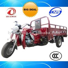 HY175ZH-ZHY2 motorcycle trike for sale