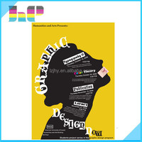 China Professional Offset printing full color poster printing