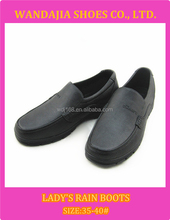 Men's Cheap Casual Flat Shoes