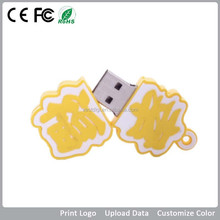 1gb usb flash drive wholesale, usb flash drive wholesale in dubai, america, japan, singapore,