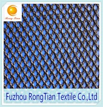 Wholesale 100 polyester warp knitted 220g diamond net mesh lining fabric