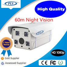 Top 10 CCTV products HD H.264 Long Ir all in one ip network camera